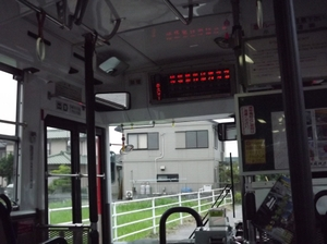 Dscf5547