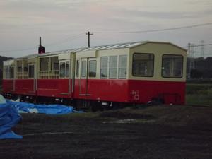 Dscf3120