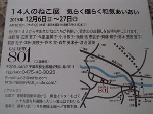 Dscf4138