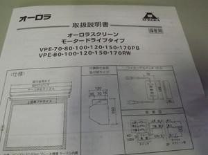 Dscf4143