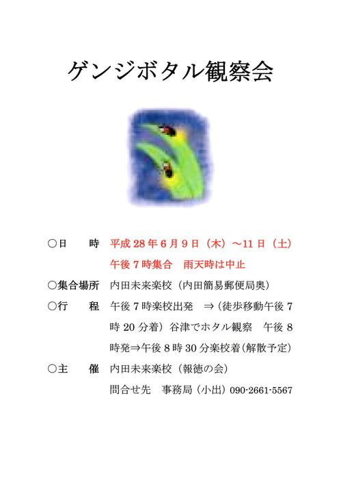 Epson001_2