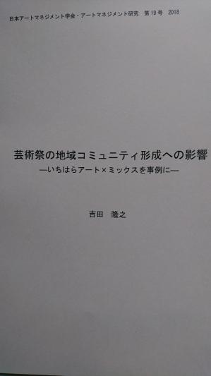 Dsc_0111_1