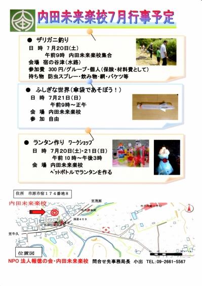 Photo_20190716150501
