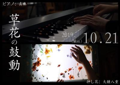 Photo_20191019161801