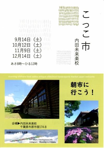 Photo_20191209165301