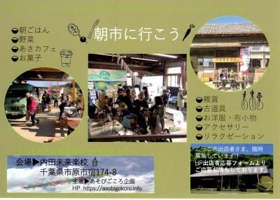 Photo_20200114213701