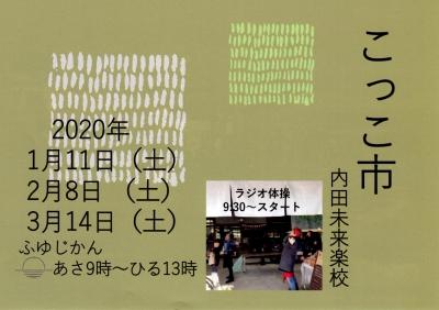 Photo_20200205185501