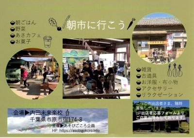Photo_20200207173802