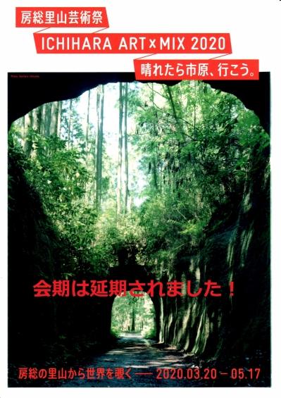 Photo_20200228164801