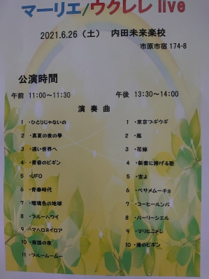 Photo_20210625184801