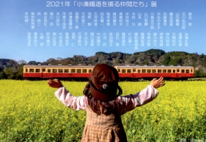 Photo_20210922115201